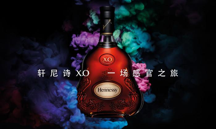 DDB_China PRINT HENNESSY